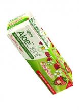 OPTIMA AloeDent gyermek fogkrém 50 ml